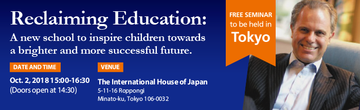 Reclaming Education: