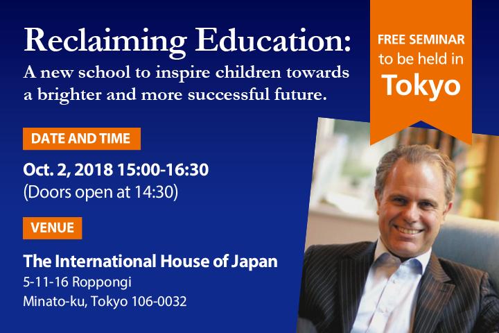 FREE Seminar to be held in TOKYO