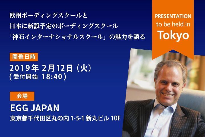 PRESENTATION  to be held in TOKYO