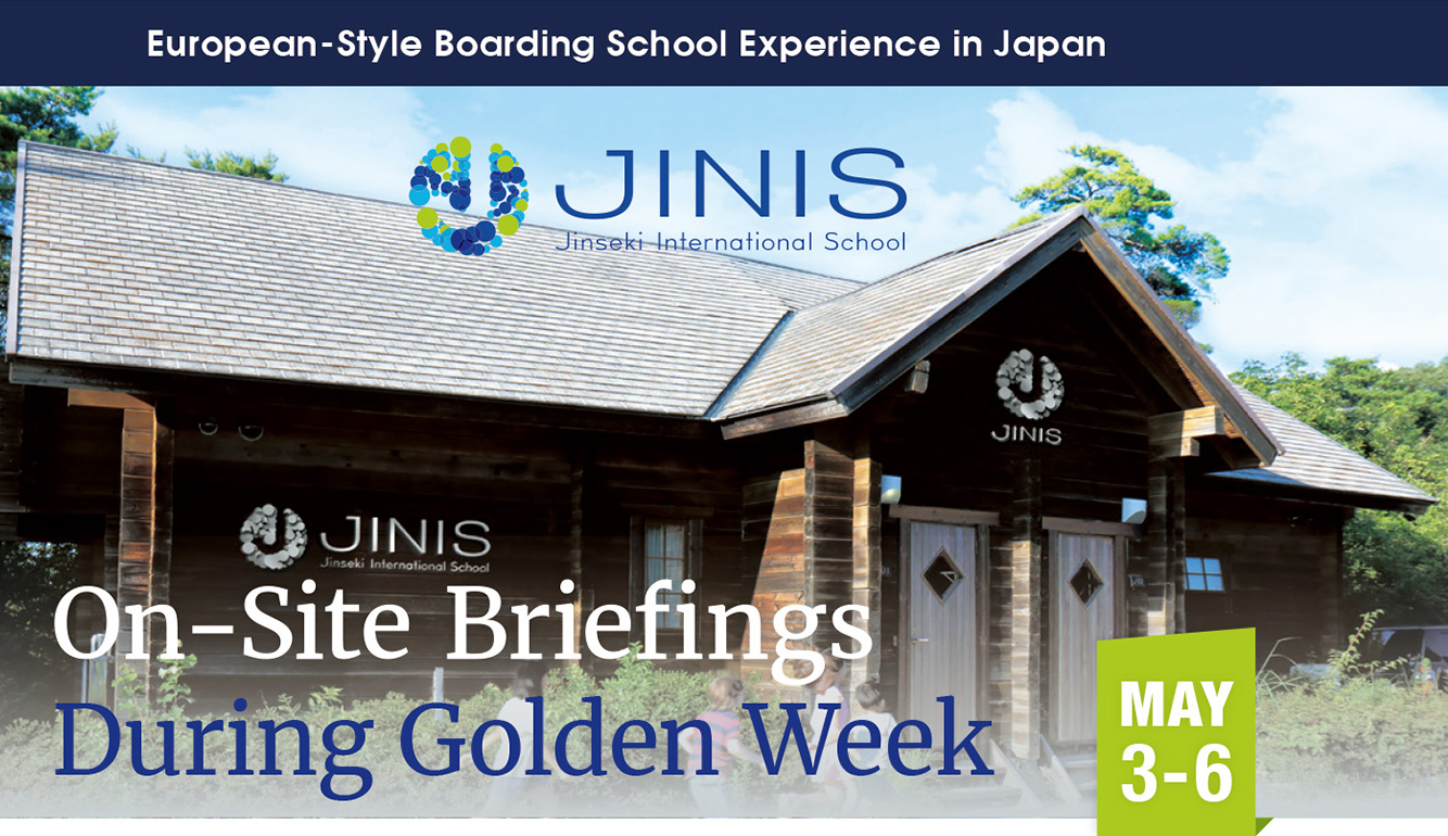 Information on the 1st Jinseki International School On-Site Briefing