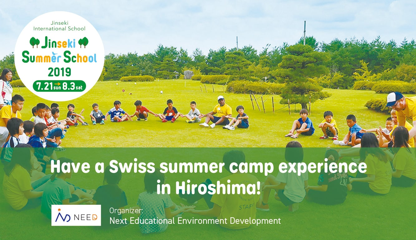 Jinseki Summer School 2019<br>July 21-August 3, 2019<br>Two Weeks of Education in English for Children from Five to Twelve Years Old